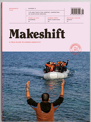 Makeshift, issue 15. Their last print issue