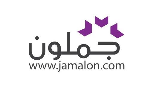 jamalon.jpg