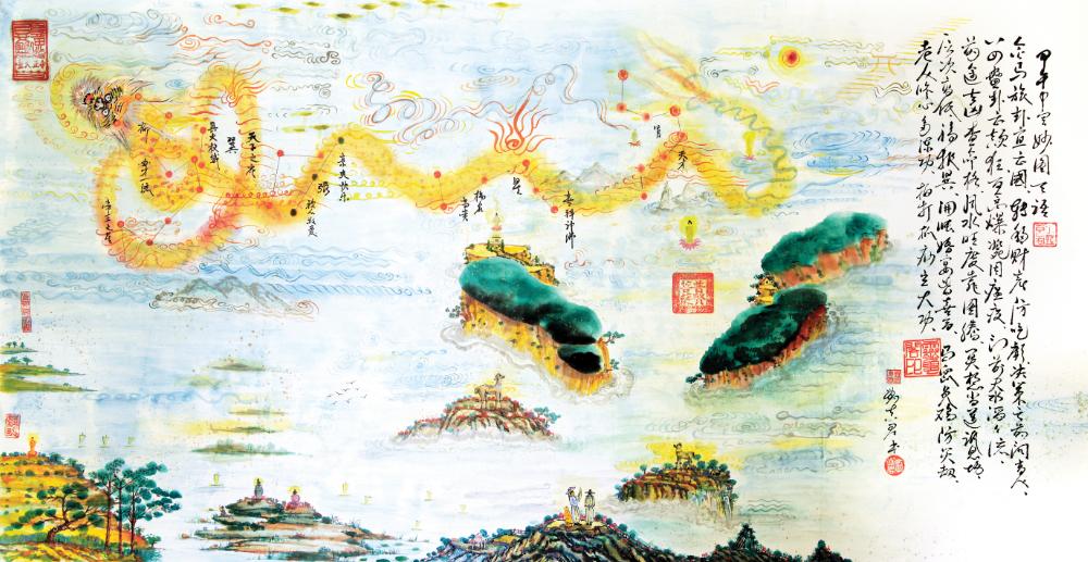 Dragon Constellation by Chi-Jen Liu