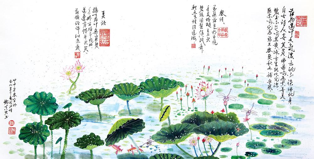 Romantic Lotus by Chi-Jen Liu