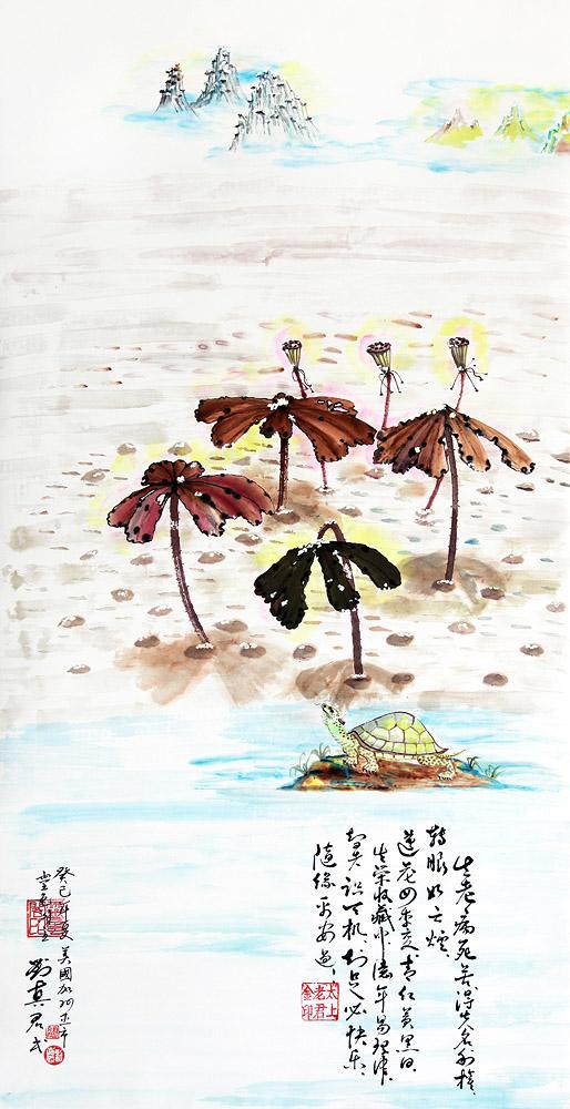 Lotus Winter by Chi-Jen Liu
