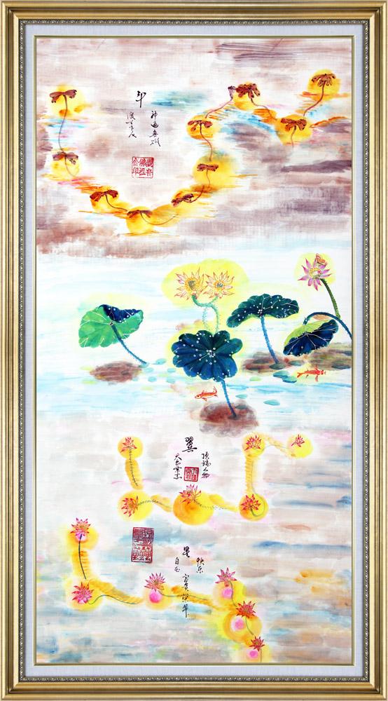 Lotus Summer