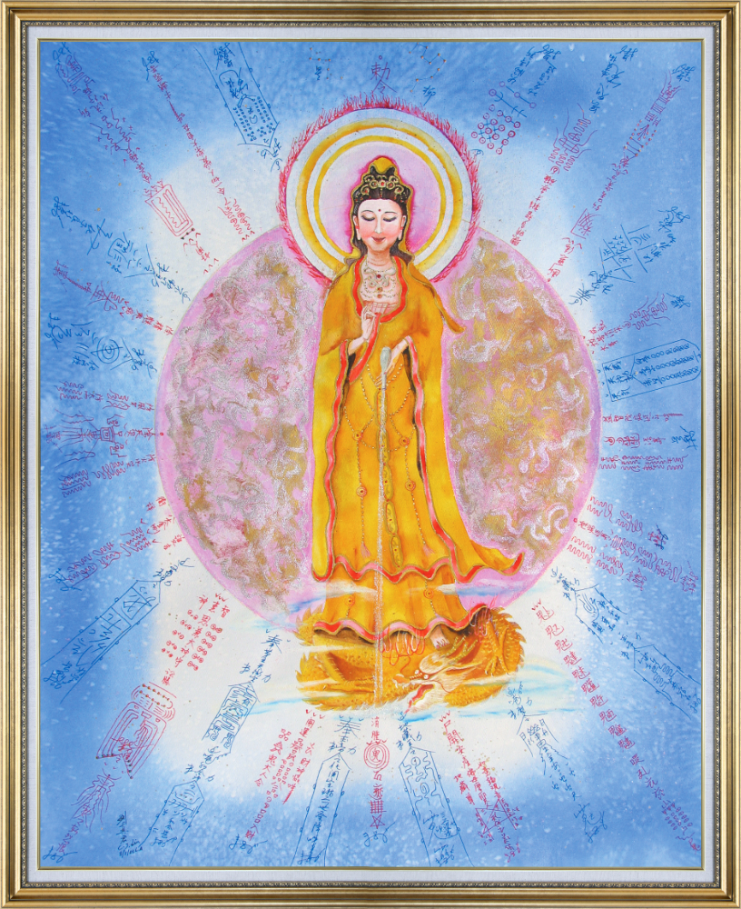 Quan Yin Protects You
