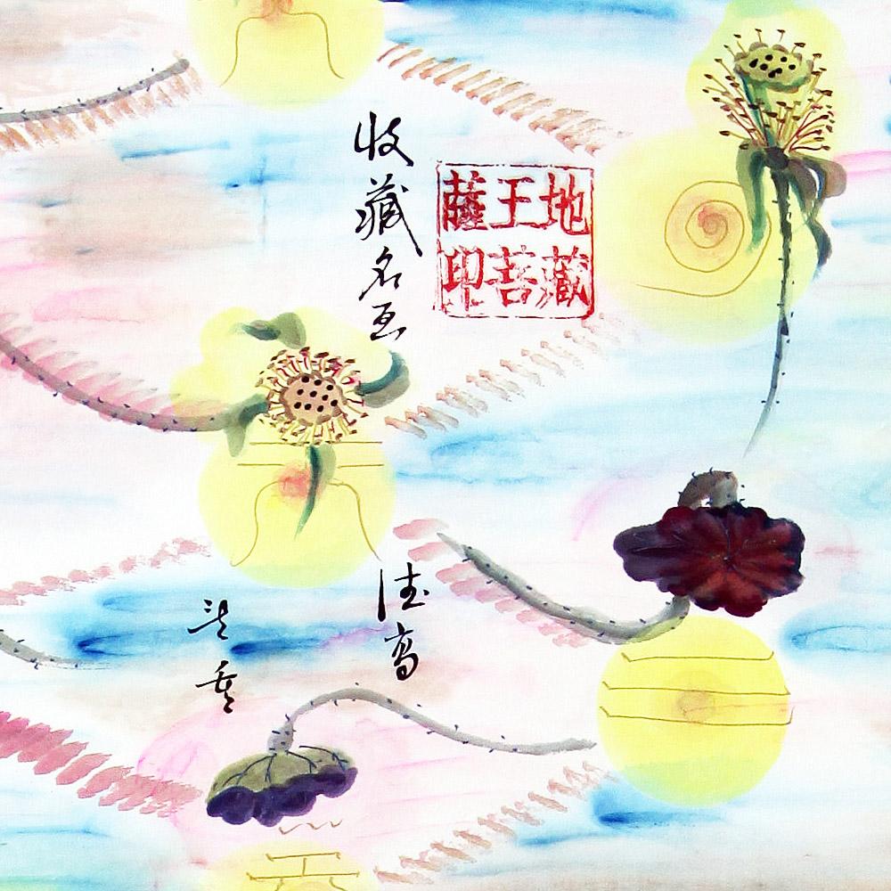 Lotus Autumn-detail-2.jpg