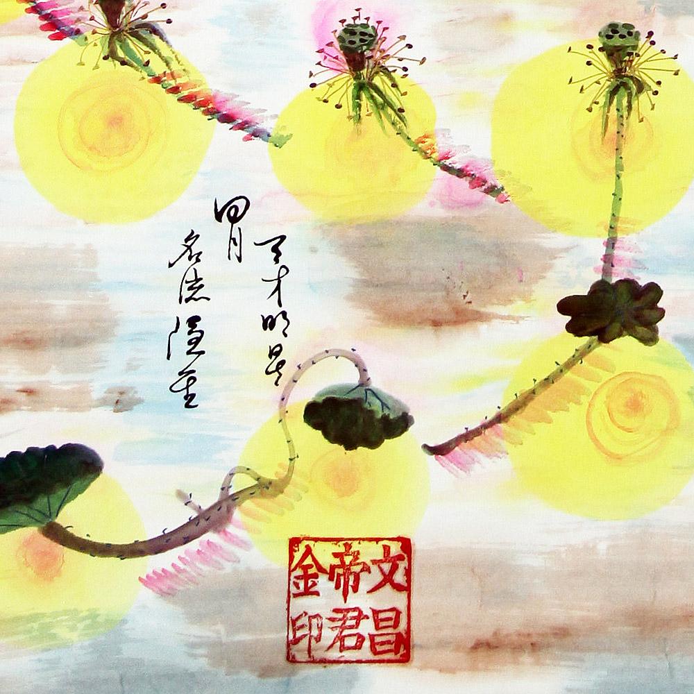 Lotus Autumn-detail-6.jpg