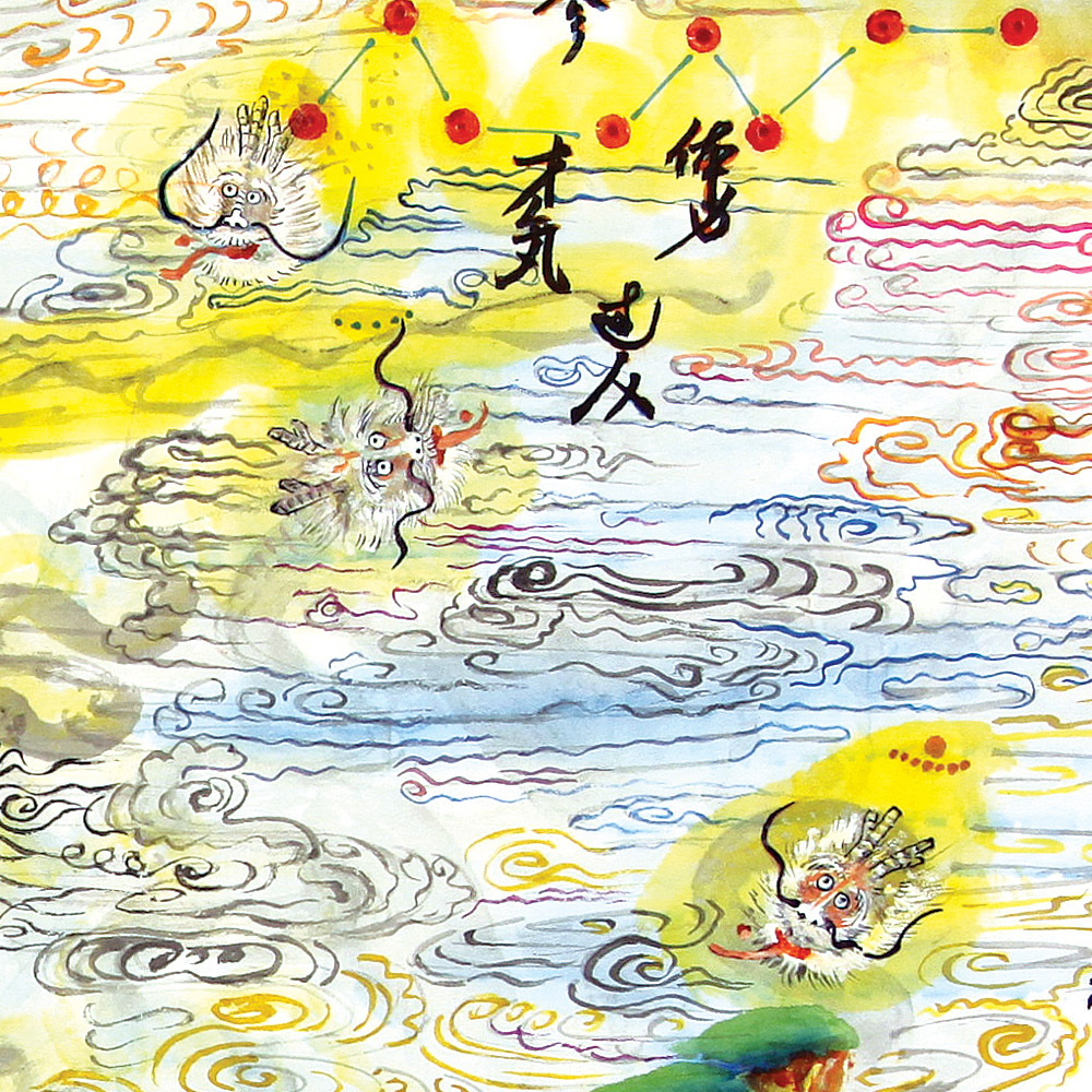 Code of the Dragon Clouds-detail-5.jpg