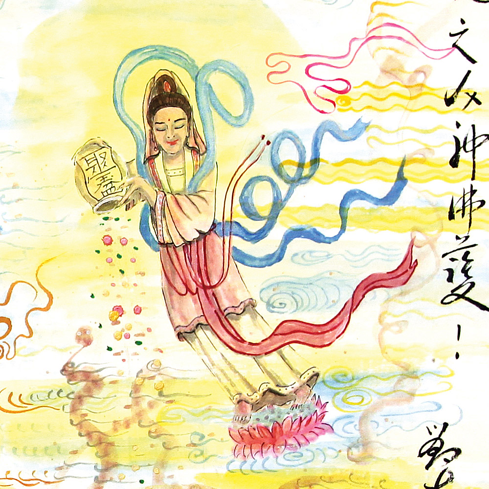 Quan Yin Spreads Wealth of Compassion-detail-2.jpg