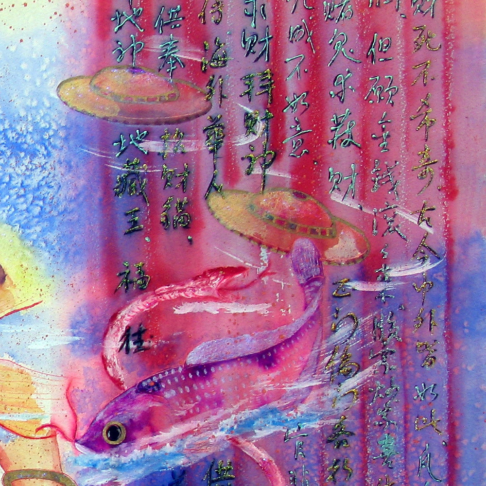 Buddha Fish-detail-4.jpg