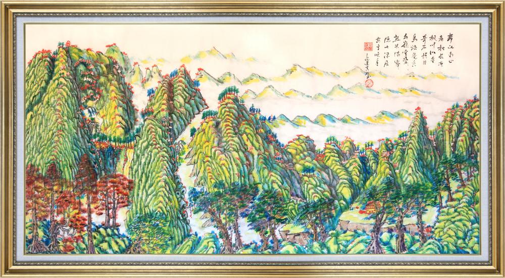 Eternal Evergreen Cultivation Mountains