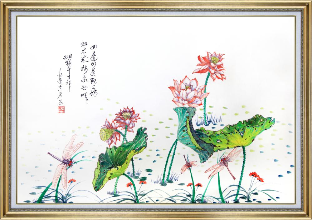 Lotus Dragonfly