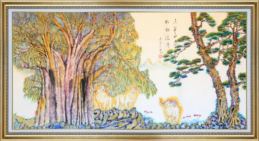 Three Divine Rams and the Montezuma Cypress