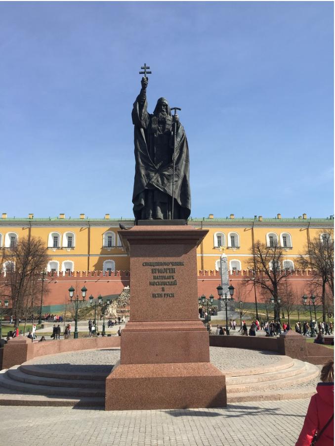 Statue of Patriarch Hermogenes in Alexander Garden