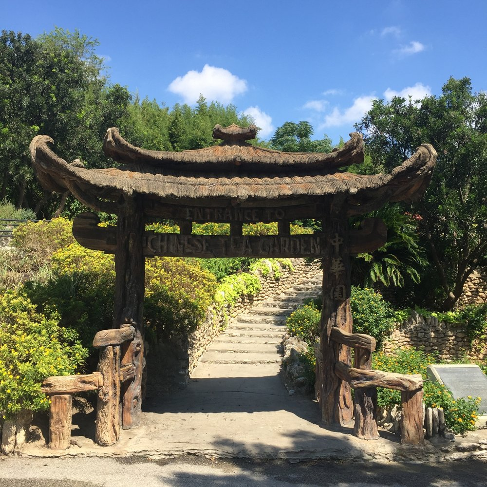 The entrance to serenity