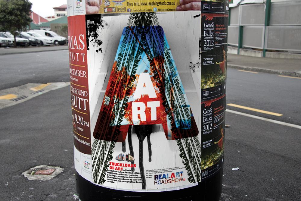rar-poster2.jpg