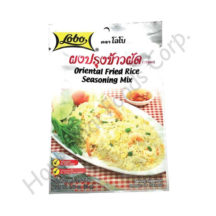 Fried rice seasoning