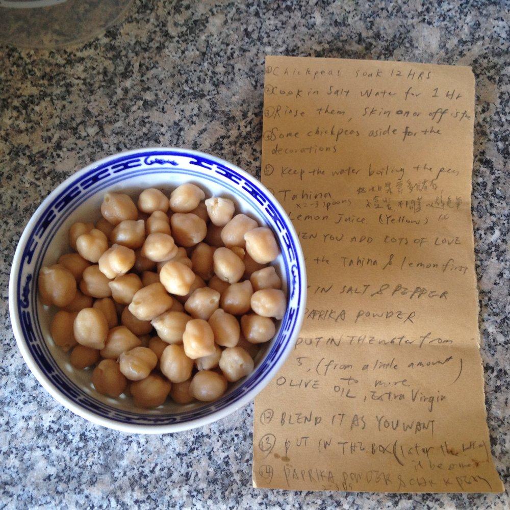 如何製作鷹嘴豆泥沾醬|How to make hummus