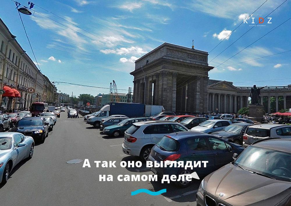 Грибоедов-3.jpg