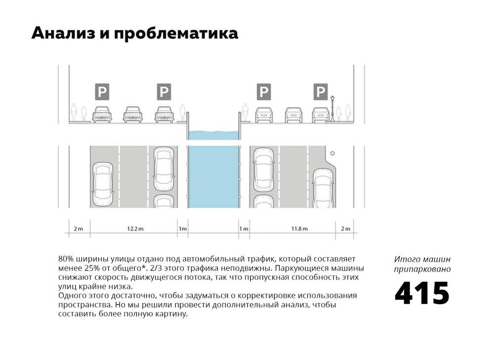 Грибоедов-5+копия.jpg