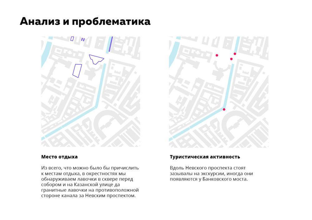 Грибоедов-8+копия.jpg