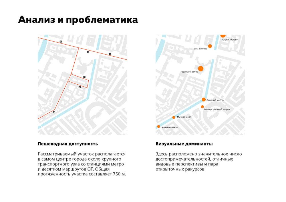 Грибоедов-6+копия.jpg