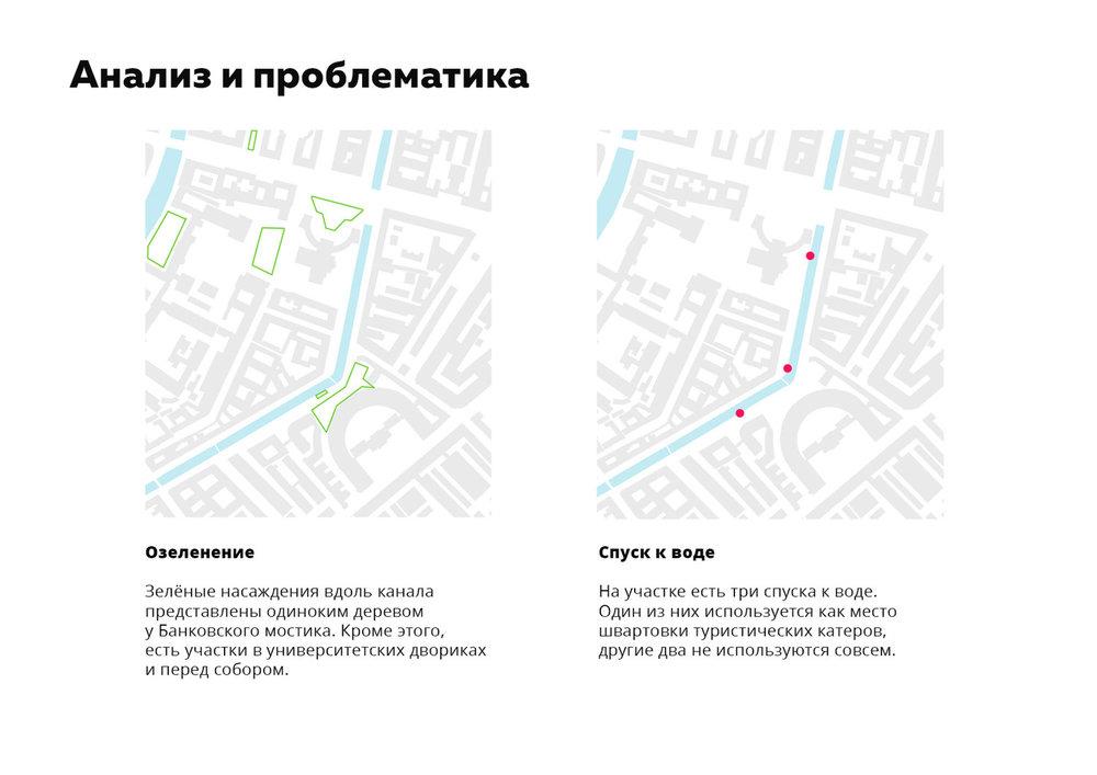 Грибоедов-7+копия.jpg