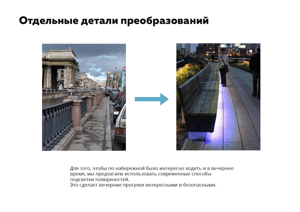 Грибоедов-17+копия.jpg