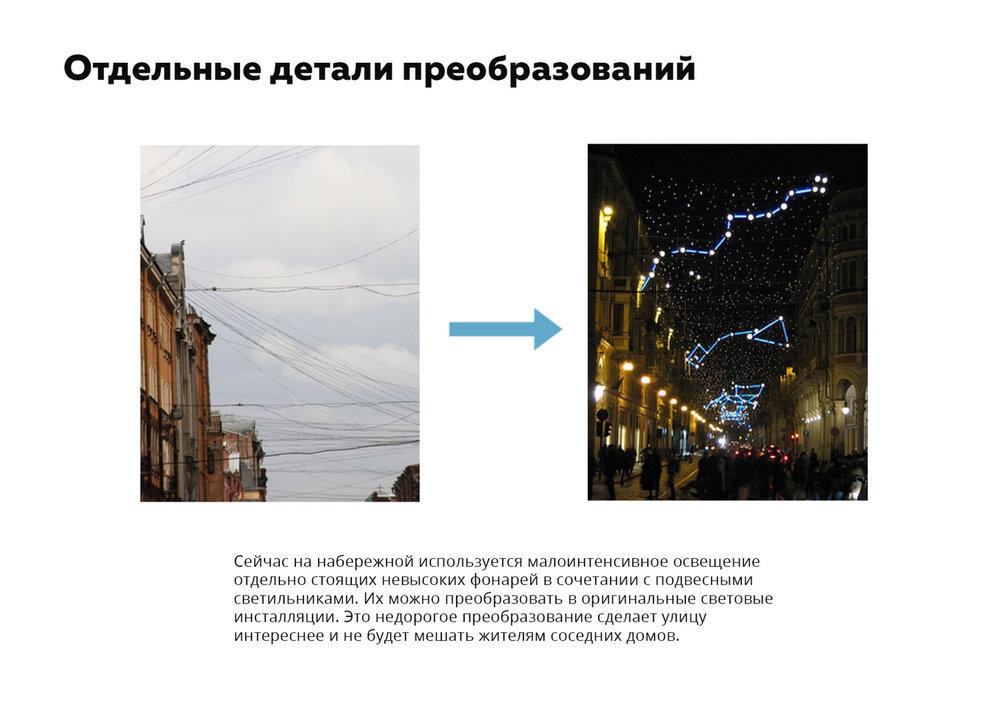 Грибоедов-18+копия.jpg