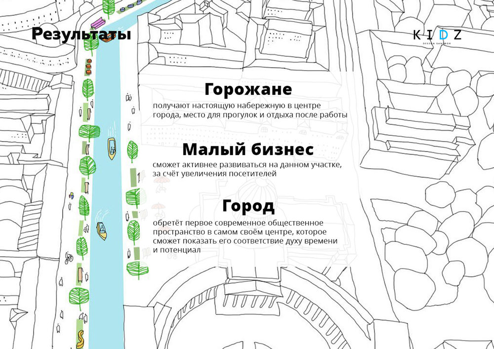 Грибоедов-19.jpg