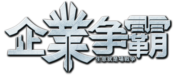 MegaCorp Title Chinese.png