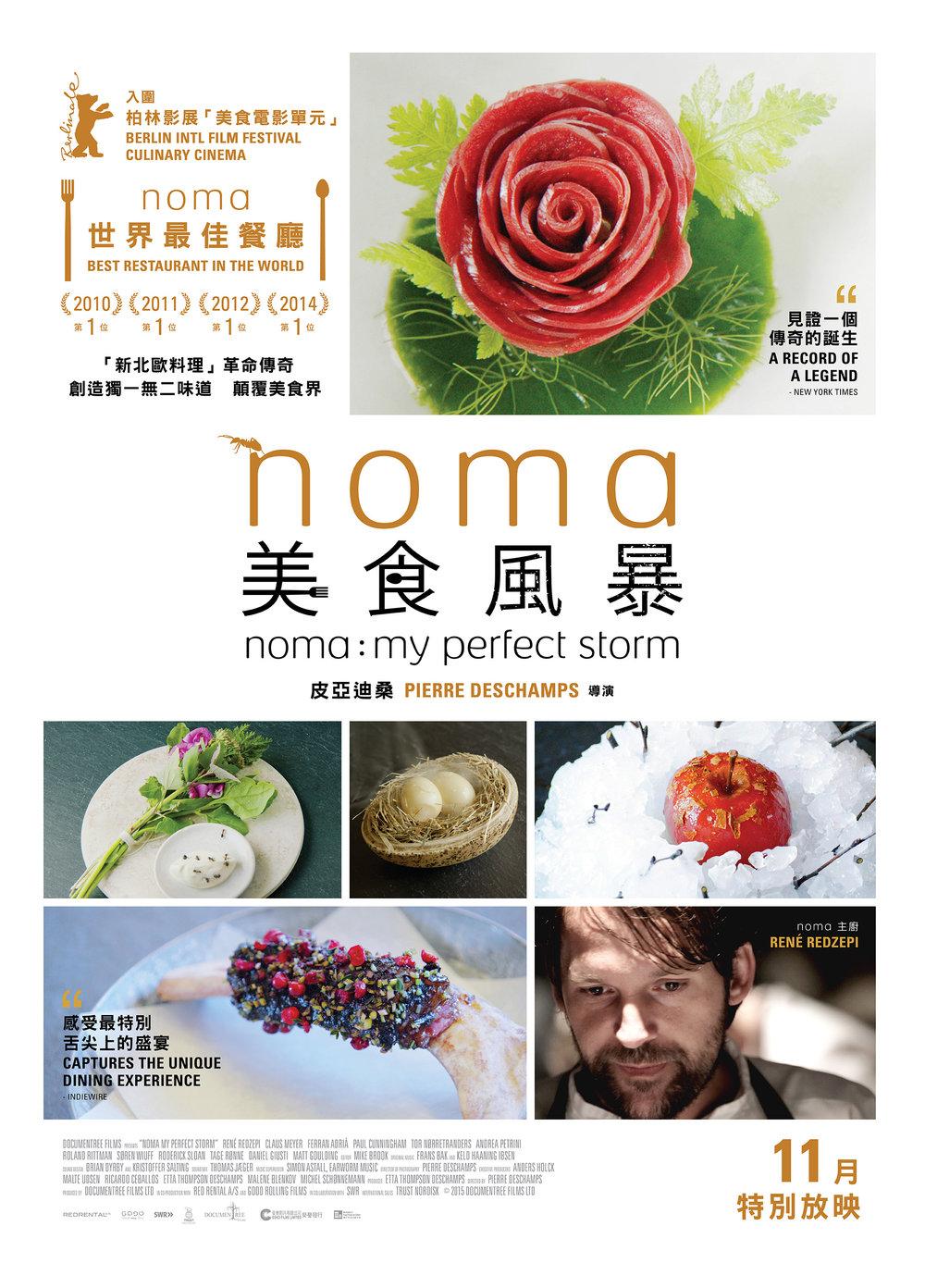 Noma - Hong Kong