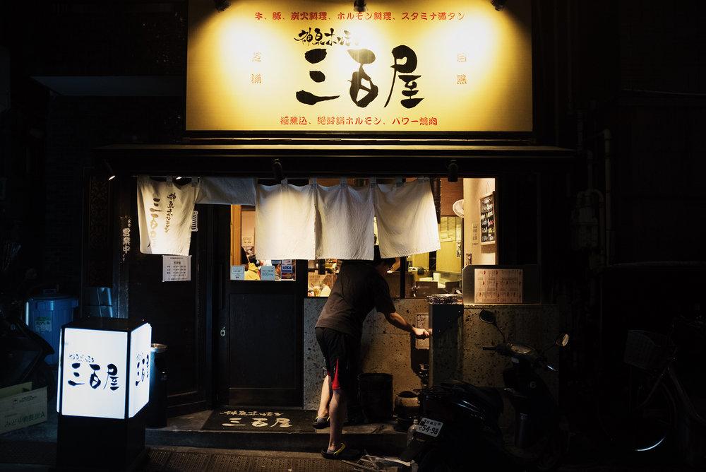 TALMARKES | Japan 07.JPG