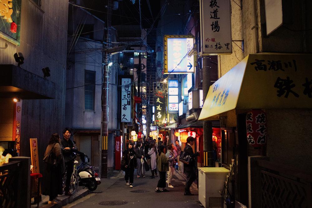 TALMARKES | Japan 08.JPG