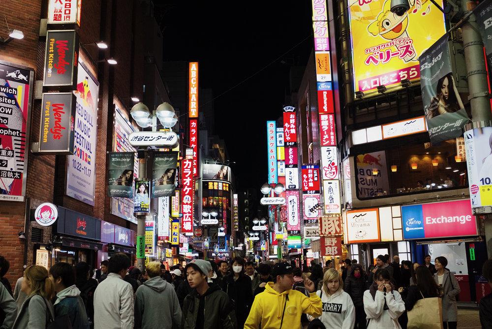TALMARKES | Japan 014.JPG