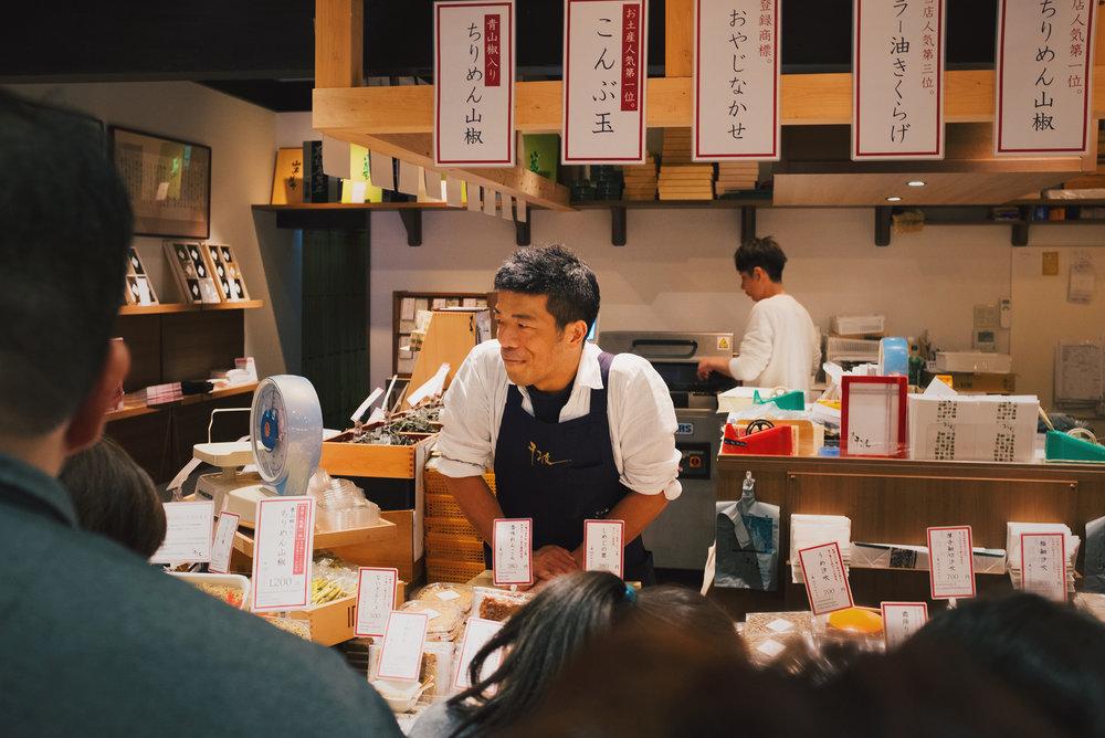 TALMARKES | Japan 029.JPG