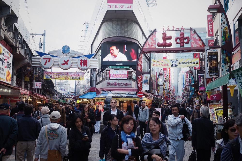 TALMARKES | Japan 053.JPG