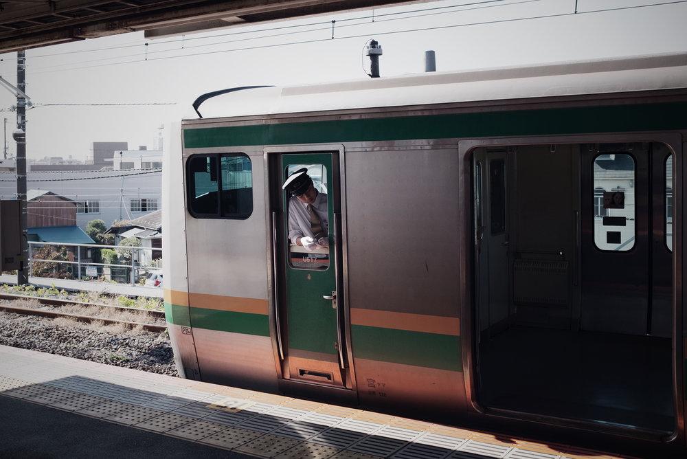 TALMARKES | Japan 054.JPG