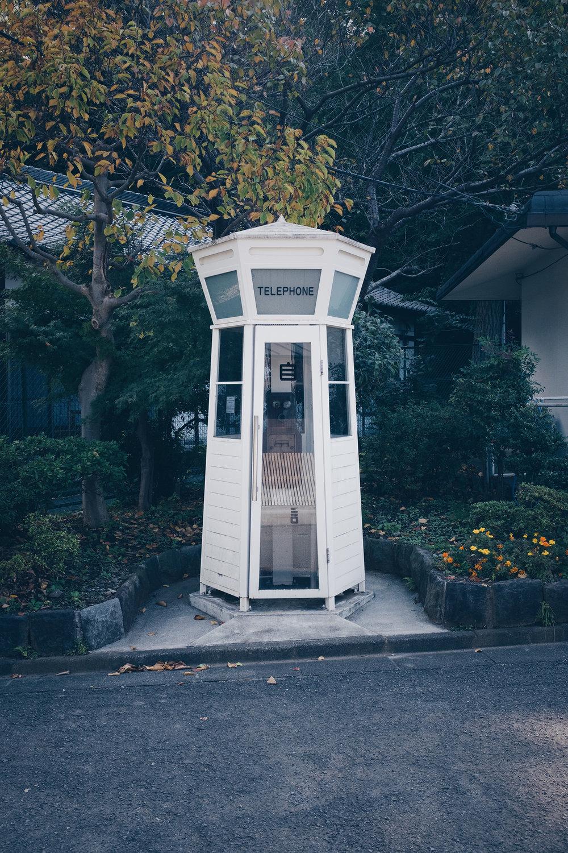 TALMARKES | Japan 061.JPG