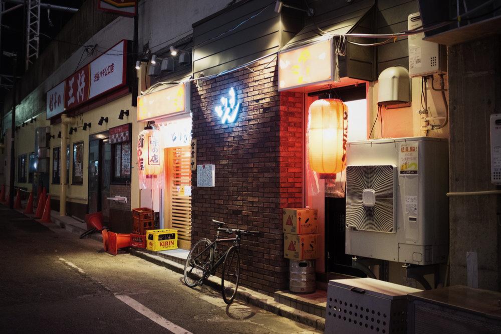 TALMARKES | Japan 069.JPG