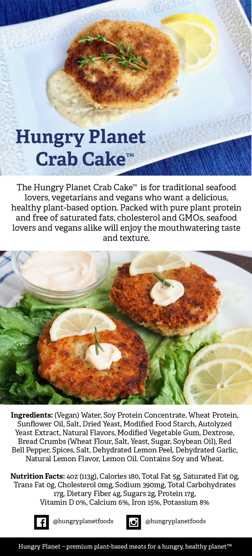 FINAL HP Crab Cake Flyer.jpg