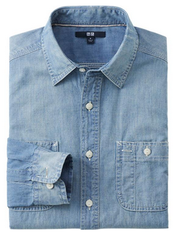 Uniqlo Chambray Shirt - uniqlo.com