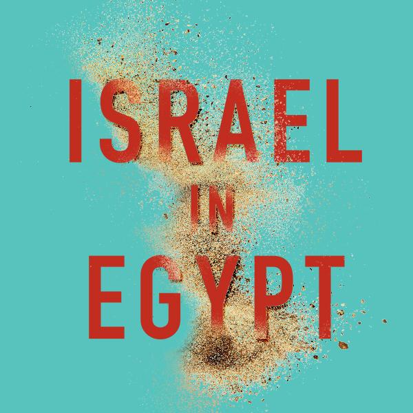NYBI Israel in Egypt