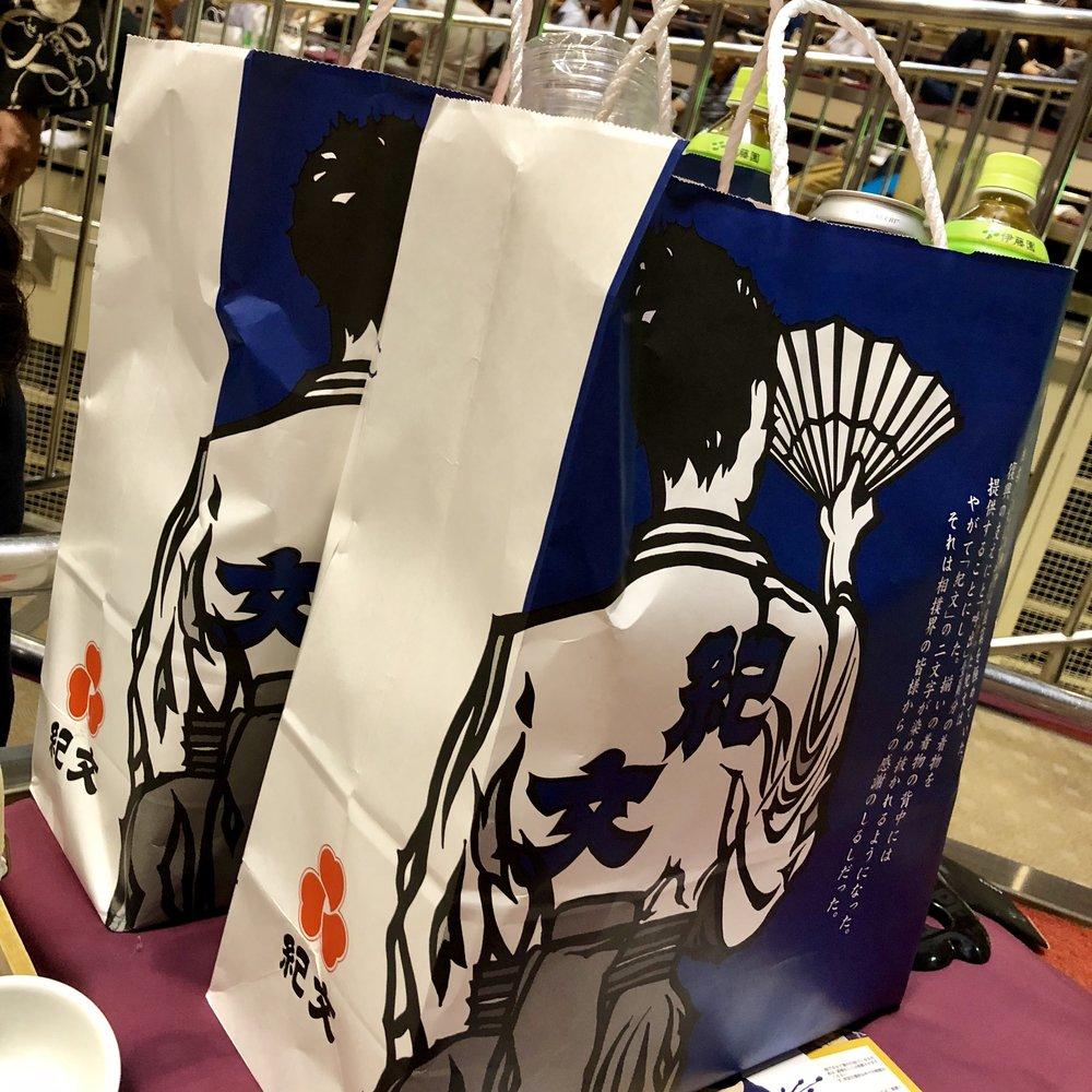 Yokozuna gift box