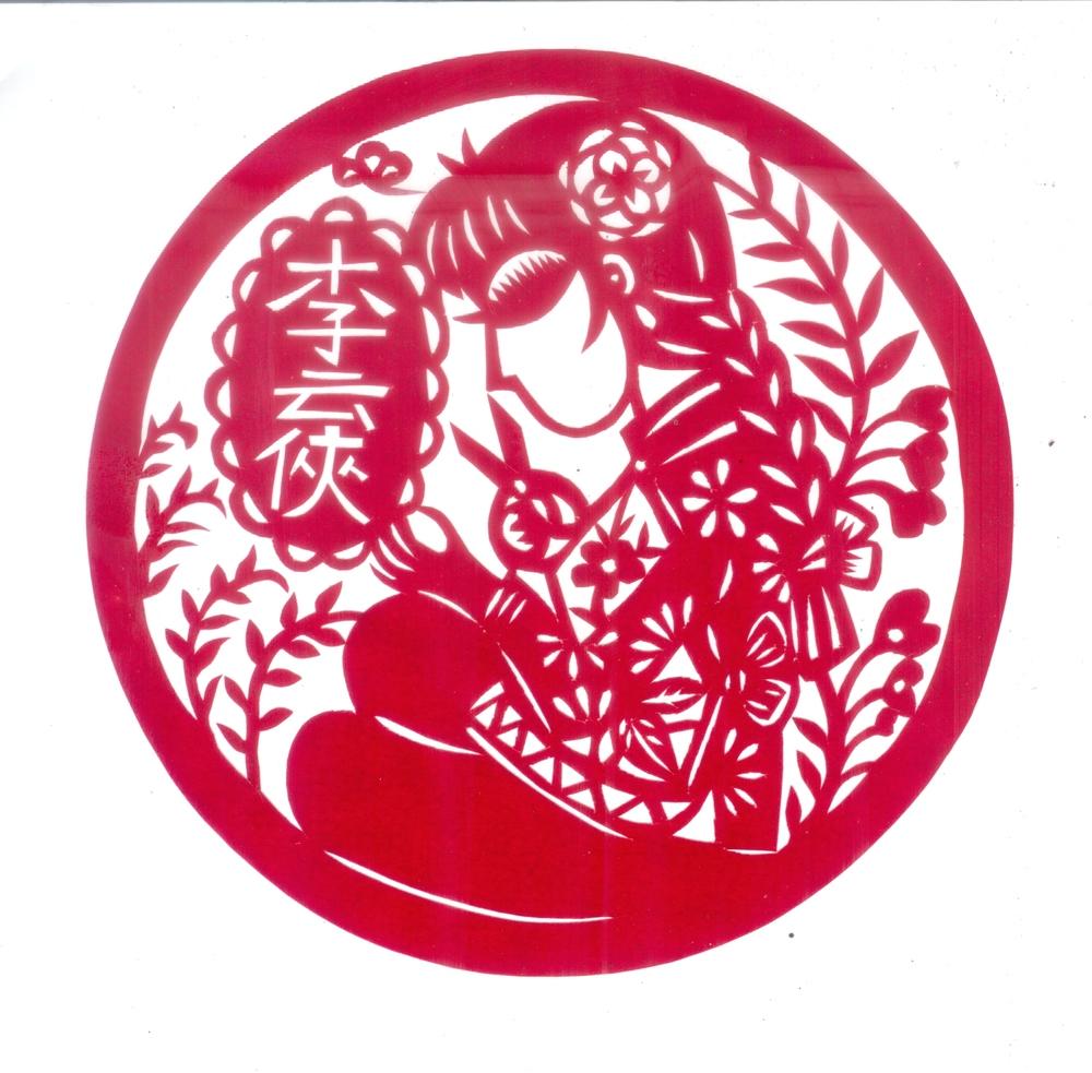 Daughter of the Ocean, 2010, Papercut, Li Yun Xia