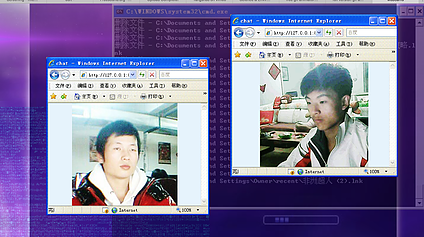 "Screenshot of ""Webcams"" from Michelle's current Netize.net collection, 2015。 Webcam selfies taken from her Chinternet Archive."