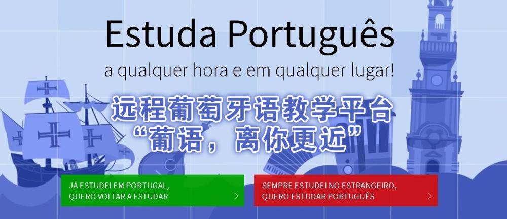 estuda pt.png