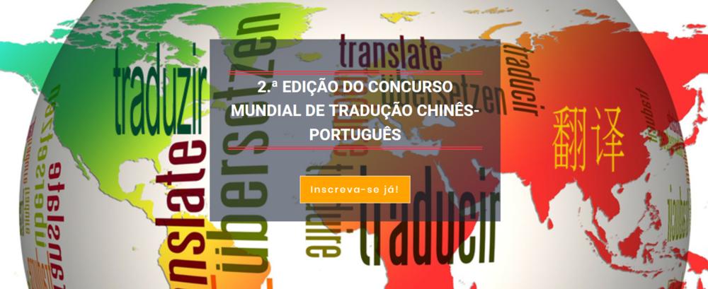 tradução.png