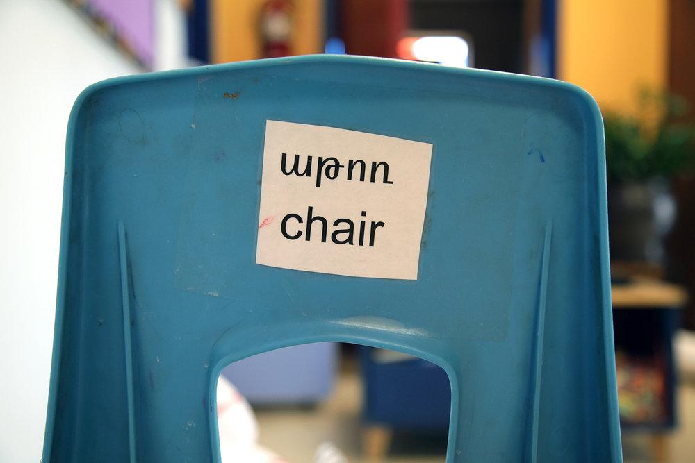 Gilda Davidian_Pasadena_Chair.jpg