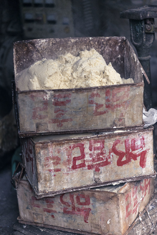 soy_bean_flour