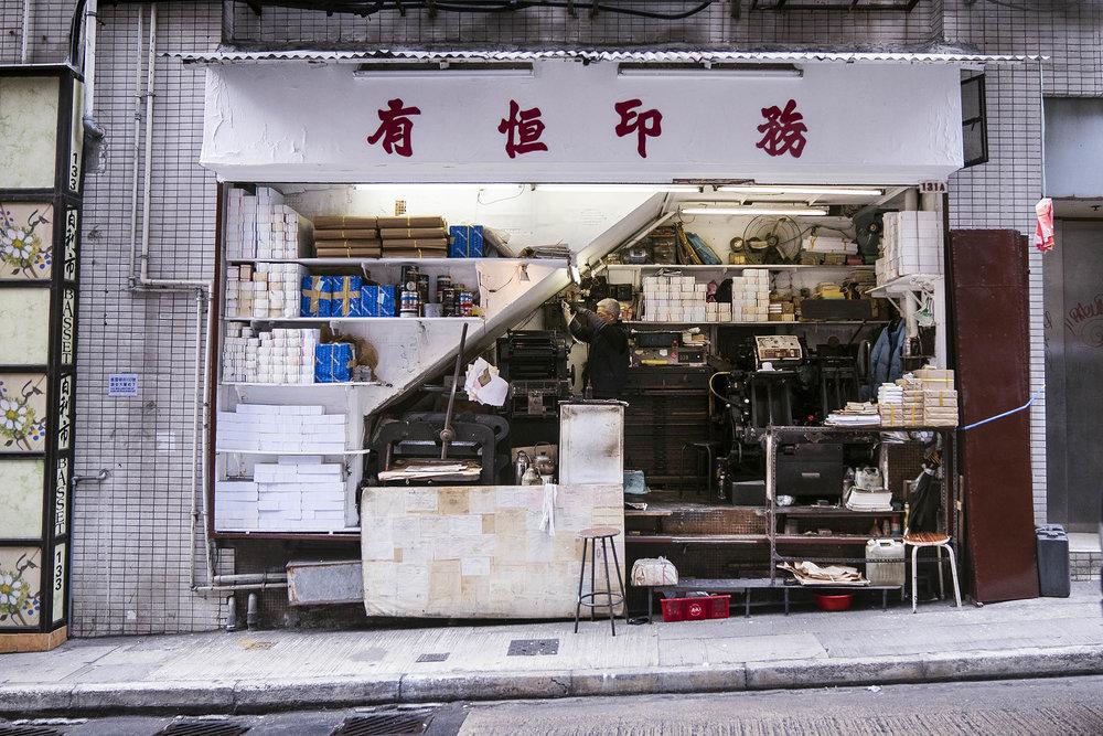 Hong_Kong_Print_Shop