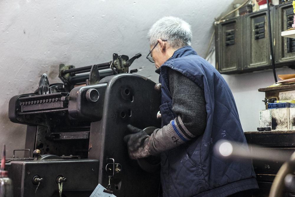 Hong_Kong_Printing_Press